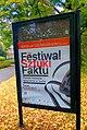Afisz Festiwalu Sztuki Faktu w Toruniu.jpg