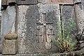 Aghjots Monastery, details (12).jpg