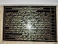 Ain Shams University Hospital Guide.JPG
