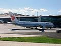 Air China B767 (2971275503).jpg