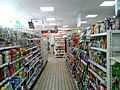 Aisle at the Rolling Road 7-11.jpg
