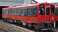 Aizu Railway AT-700 series DMU 001.JPG