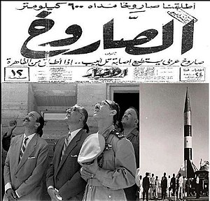 Al-Akhbar Egyptian rockets.jpg