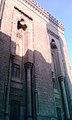 Al-Rifa'i Mosque 021.jpg