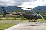 Albanian Air Force Agusta AB-206C-1 JetRanger II Lofting-1.jpg