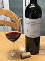 Aleatico dry red wine.jpg