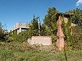 Alessandria (Piemonte, NW Italy) (31756155541).jpg