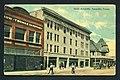 Amarillo TX July 1912.jpg