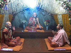 Pramukh Swami Maharaj - Depiction of the ceremony at Ambli Vali Pol in Amdavad, Gujarat, where Pramukh Swami Maharaj was appointed president of BAPS in 1951.