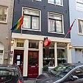 Amistad-amsterdam.jpg