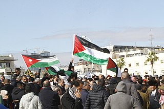 File:Amman Sit-In near USA Embassy in Amman 15 jpg - Wikimedia Commons