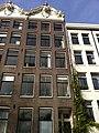 Amsterdam - Nieuwe Herengracht 107.jpg