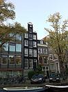 amsterdam - nieuwe keizersgracht 51a