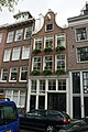 Amsterdam - Palmgracht 31.JPG