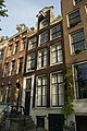 Amsterdam - Prinsengracht 77.JPG