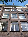 Amsterdam Bloemgracht 66 top.jpg