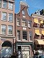 Amsterdam Lindengracht 86.JPG