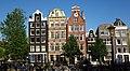 Amsterdam Maisons.jpg
