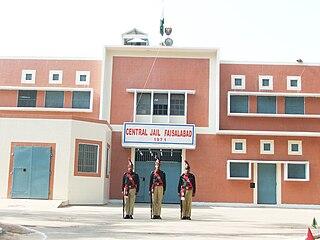 Central Jail Faisalabad