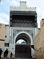 Andalous mosque portal.jpg