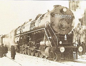 4-14-4 - The only 4-14-4 locomotive ever built