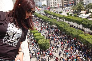 National Women's Day (Tunisia) - Women activists and feminist organisations organise Women March every year