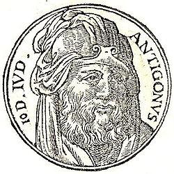 Antigonus II Mattathias.jpg