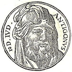 Antigonus II Mattathias - Image: Antigonus II Mattathias