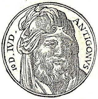 King of Judea