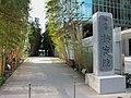 Aoyama-Baisoin-Temple.jpg