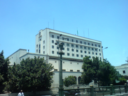 Headquarters of the Arab League, Cairo. Arab Leage HQ 977.PNG