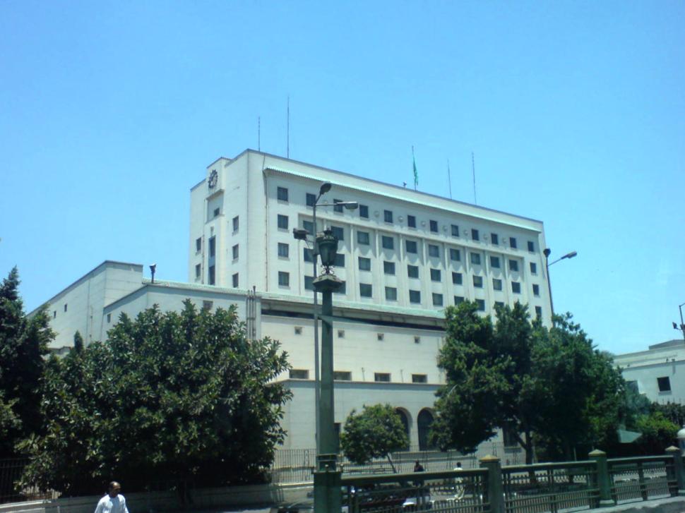 Arab Leage HQ 977