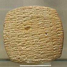 220px Archives temple Bau Louvre AO13322