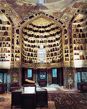 Ardabil Province - Ardabil Museum
