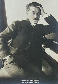 Arensky Anton Postcard-1910.jpg