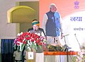 Arjun Ram Meghwal addressing at the inauguration of an Exhibition on Parliamentary Democracy - 'Naya Bharat Hum Karke Rahenge' (We Resolve to Make New India), conceptualized by the Ministry of Parliamentary Affairs.jpg