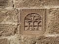 Armenian Quarter P1130551.JPG