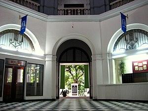 Manila Army and Navy Club - Army Navy Club Manila Reception Area