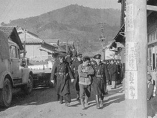 Mountain Village Operation Unit