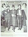 Arsène Lupin à l'Athénée.jpg