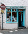 Art gallery on Back Road East, St Ives - geograph.org.uk - 1549042.jpg