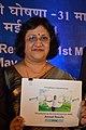 Arundhati Bhattacharya - SBI Annual Results Presentation - Kolkata 2014-05-23 4552.JPG
