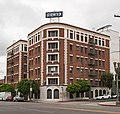 Arwyn Manor apartments, Los Angeles.jpg