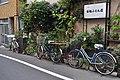 Asakusa 55 (15578968429).jpg