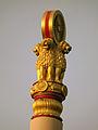 Ashoka Chakra Observed at Global Vipassana Pagoda.jpg