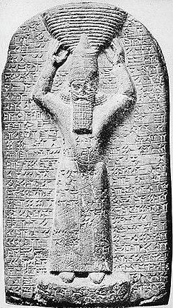 definition of ashurbanipal