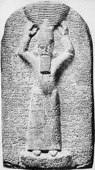Ashurbanipal - Ashurbanipal as High Priest