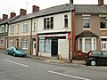 Aston Stores, Newport - geograph.org.uk - 1610587.jpg