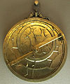 Astrolabio planisferico con 4 piastre di manifattura ignota, ante XVI sec, 04.JPG