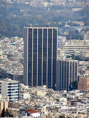 Greek economic miracle - Athens Towers, a symbol of the postwar Greek Economic Miracle from 1950 to 1973.